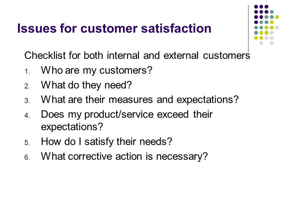 internal customers needs and expectations