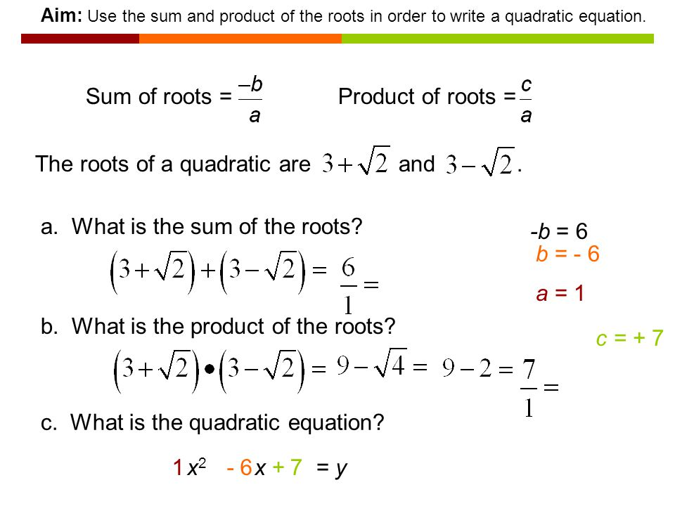 how to write a quadratic equation in java