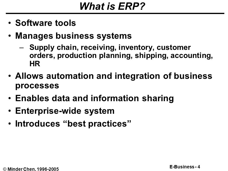 Difference between ERP & Enterprise Systems