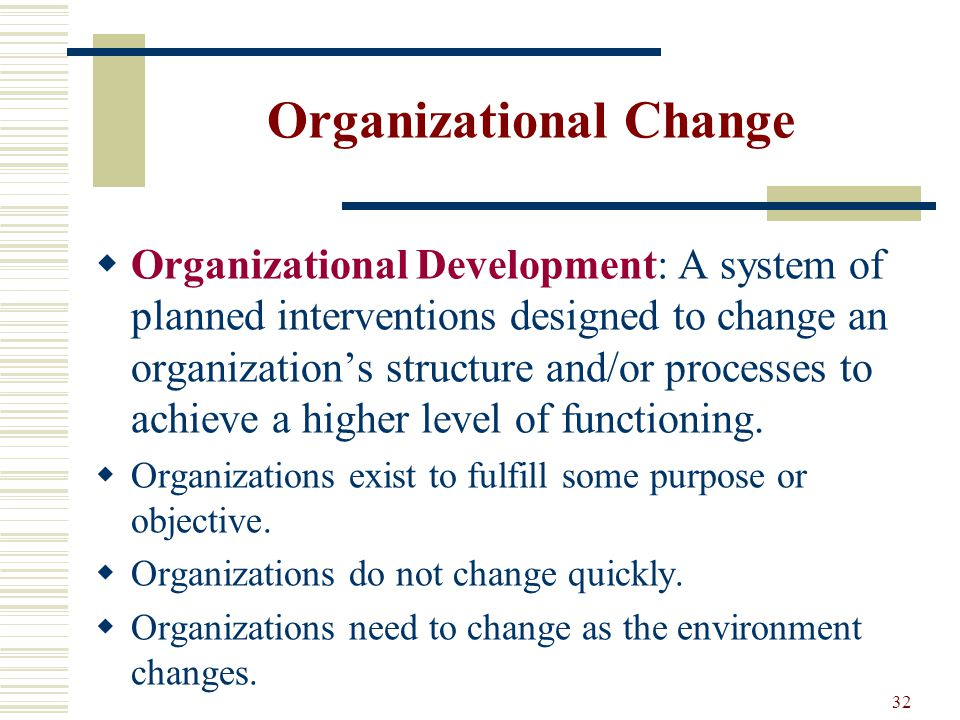 the organisations environment and why change Springing from this, clinics are realizing that a healing environment can contribute greatly to the wellbeing of patients coming in for procedures or to manage a chronic disease two leading organizations driving change the center for health design.