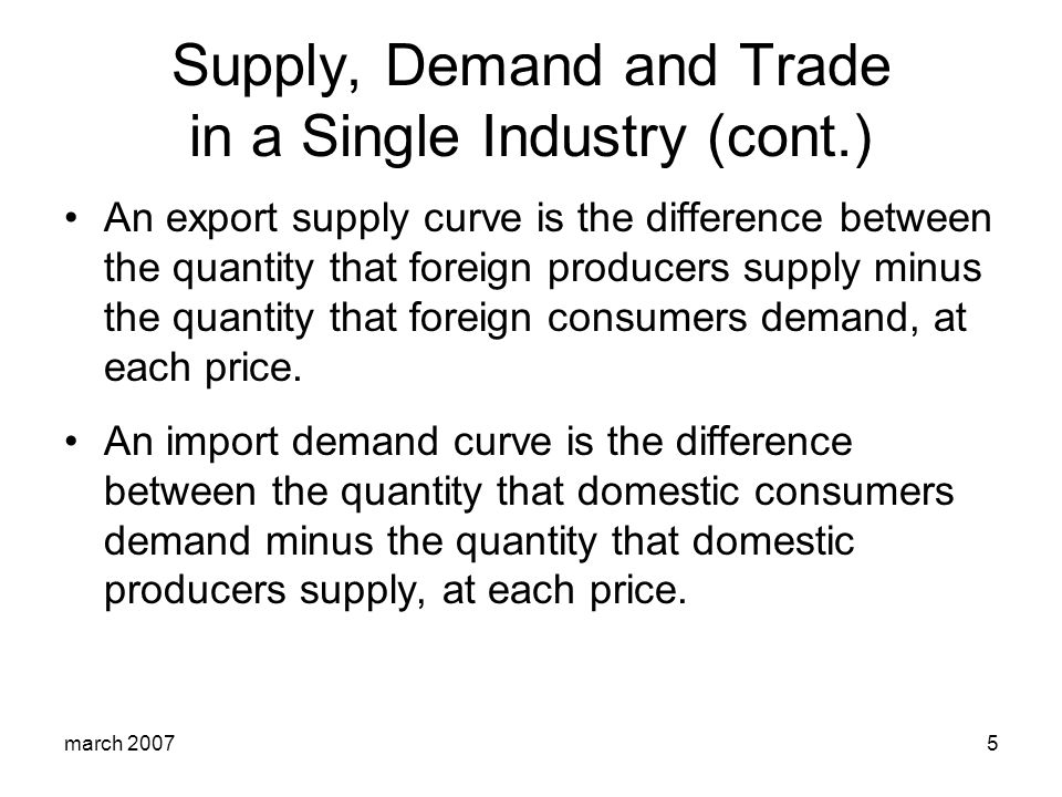 the difference between demand and quantity The simplest way to understand the difference between movement and shift on the demand and supply curves is to understand these two rules you get a movement along the demand or supply curve, when all factors affecting demand and supply are constant and only the price changes.