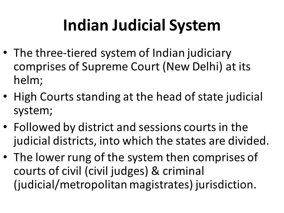 indian judicial system a critique Learning suite is currently unavailable due to scheduled maintenance the maintenance is expected to be completed by 5 am please try back after that time.