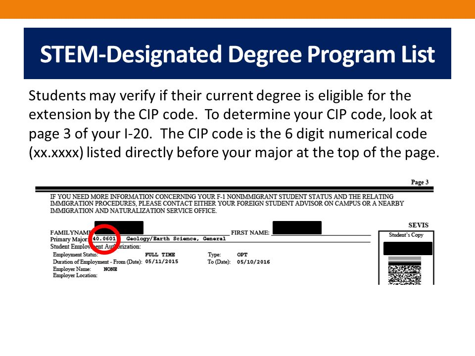 STEM-Designated Degree Program List