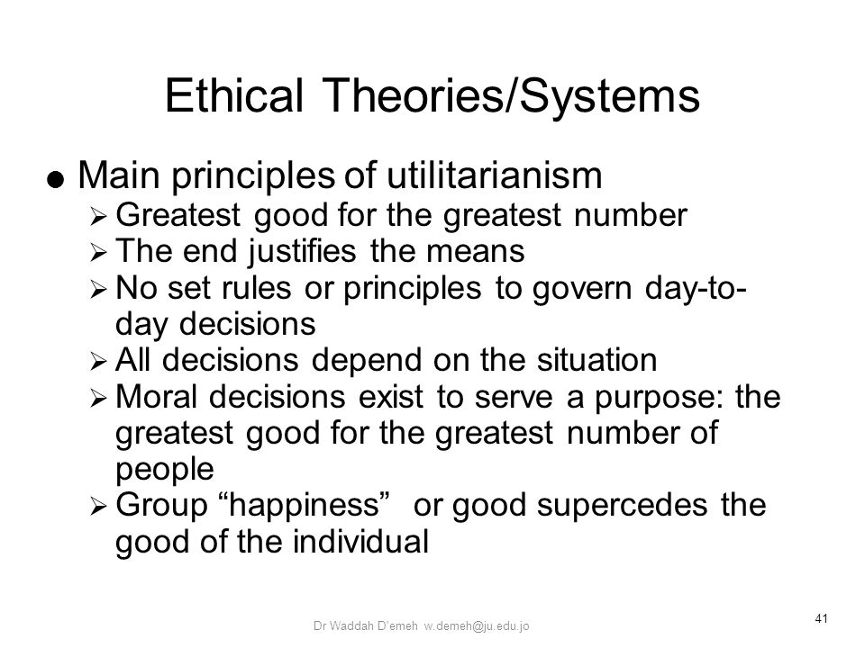 utilitarianism and the issues surrounding it Utilitarianism introduction physician assisted suicide is one of the most hotly debated an in-depth evaluation of the manner in which the ethical theory of utilitarianism may be used to resolve the ethical issues surrounding the practice of physician assisted suicide shall also be.