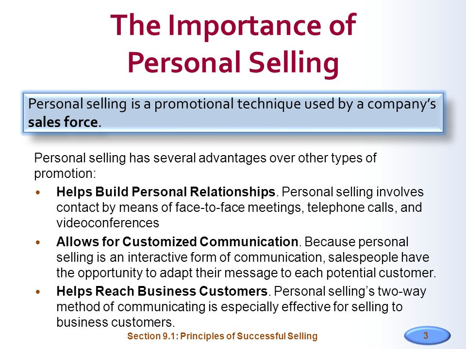 the importance of personalized relationships with customers in electronic commerce E-commerce and the entrepreneur the way they do business nin the world of e-commerce the most important part of any e-commerce effort is technology.
