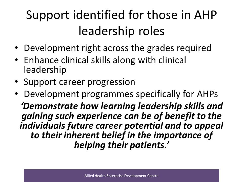 Support identified for those in AHP leadership roles