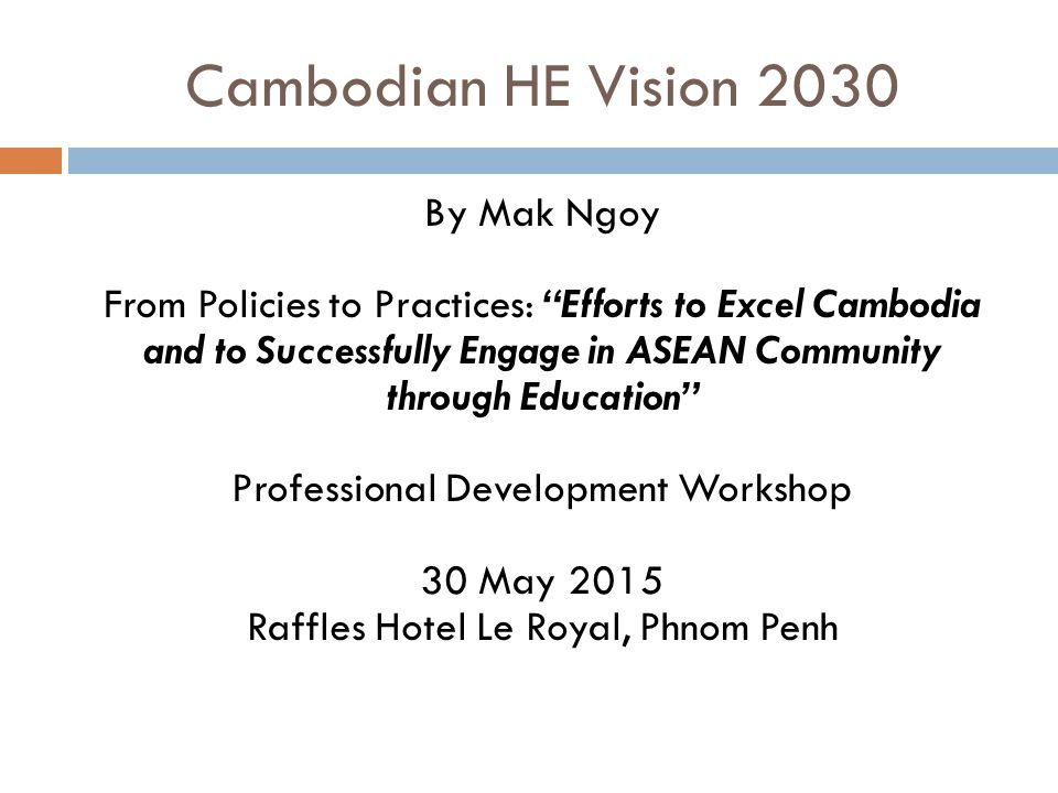 Cambodian HE Vision 2030 By Mak Ngoy From Policies to Practices ...