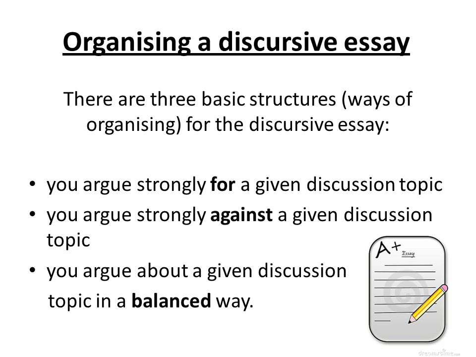 The Difference Between Discursive & Argumentative Essays