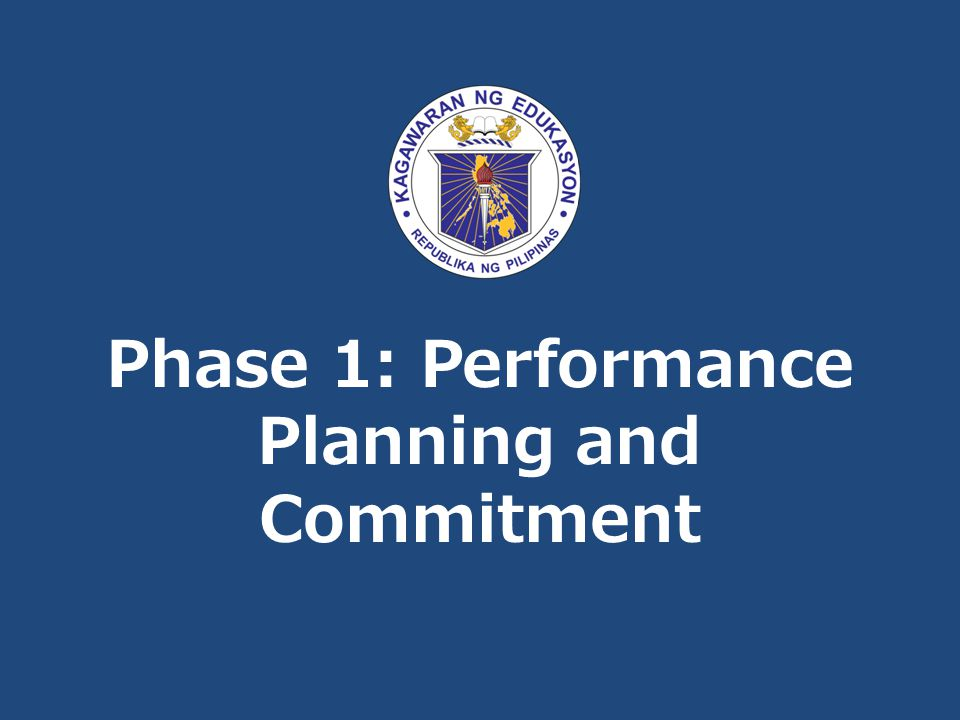 Phase 1: Performance Planning and Commitment