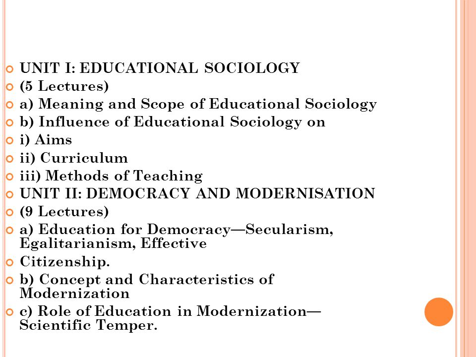 importance of sociology
