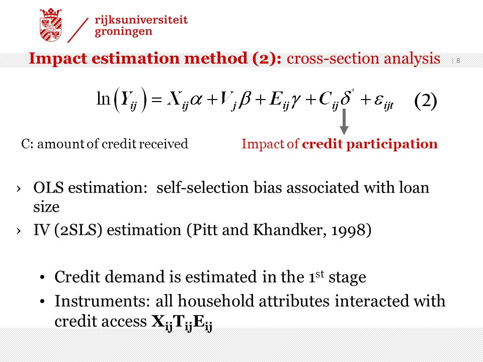 Impact estimation method (2): cross-section analysis