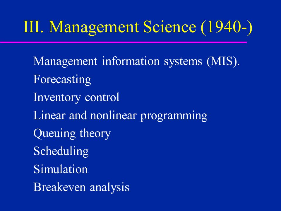 Theories of inventory management systems