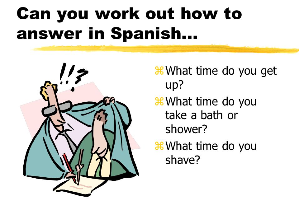 how to answer where do you live in spanish