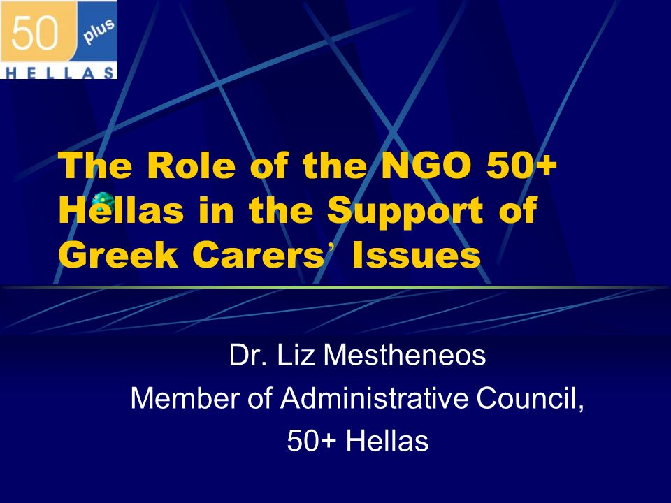The Role of the NGO 50+ Hellas in the Support of Greek Carers' Issues
