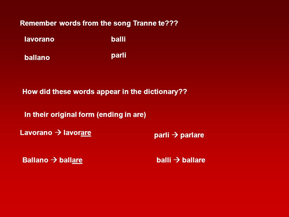 Remember words from the song Tranne te
