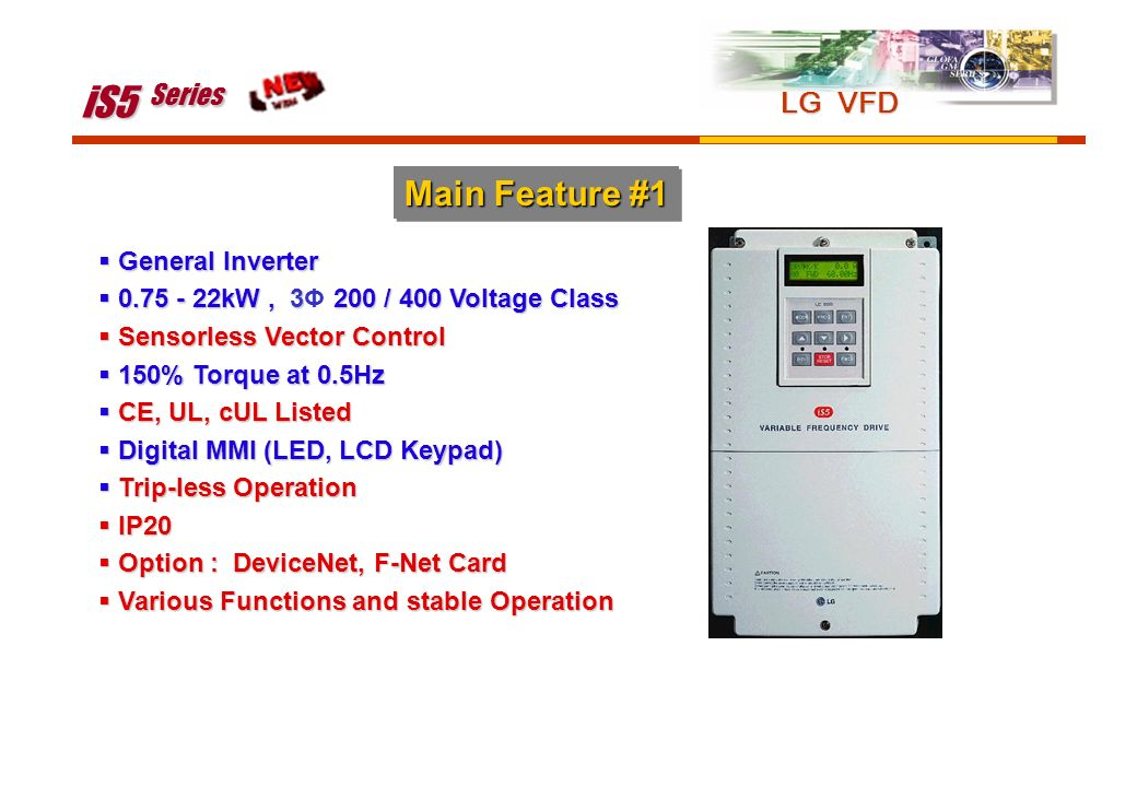 iS5 Series Main Feature #1 LG VFD General Inverter