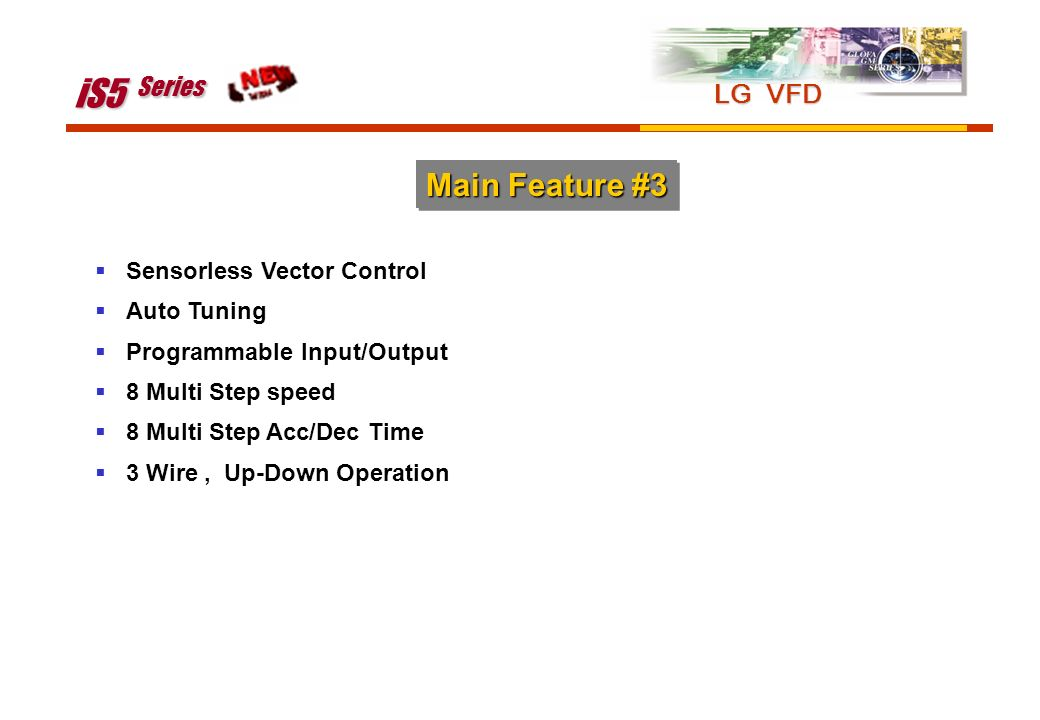 iS5 Series Main Feature #3 LG VFD Sensorless Vector Control