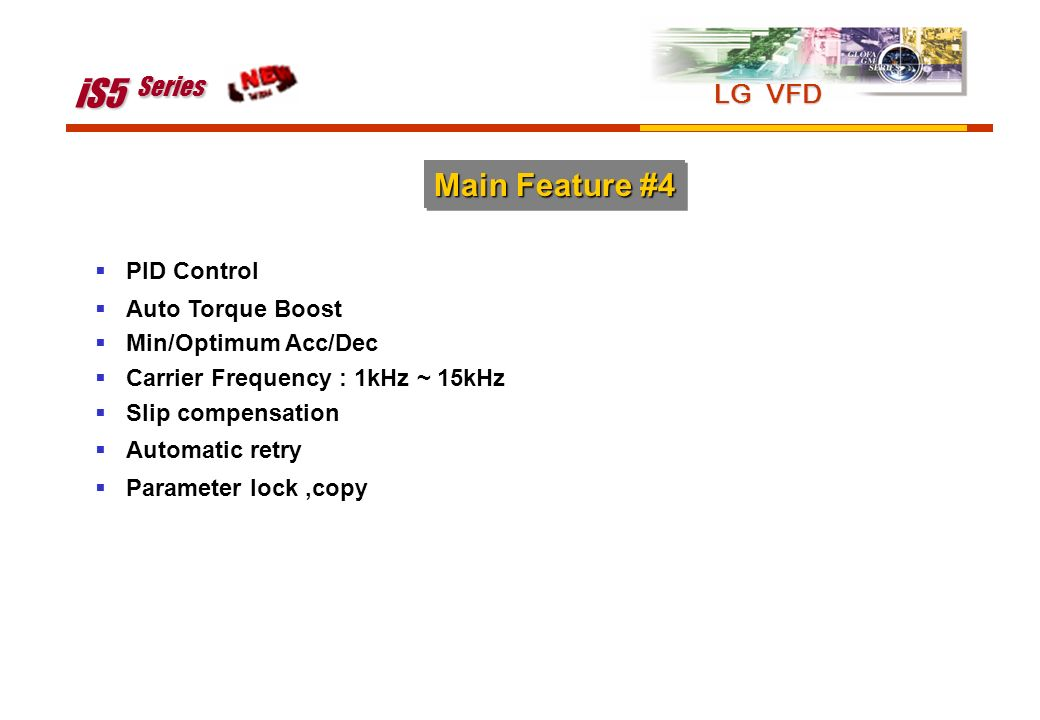iS5 Series Main Feature #4 LG VFD PID Control Auto Torque Boost