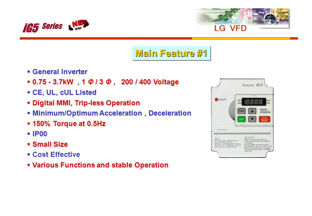 iG5 Series Main Feature #1 LG VFD General Inverter