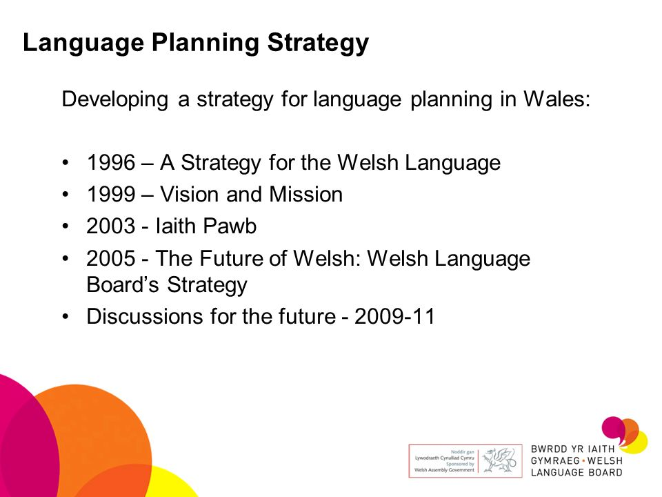 Language Planning Strategy