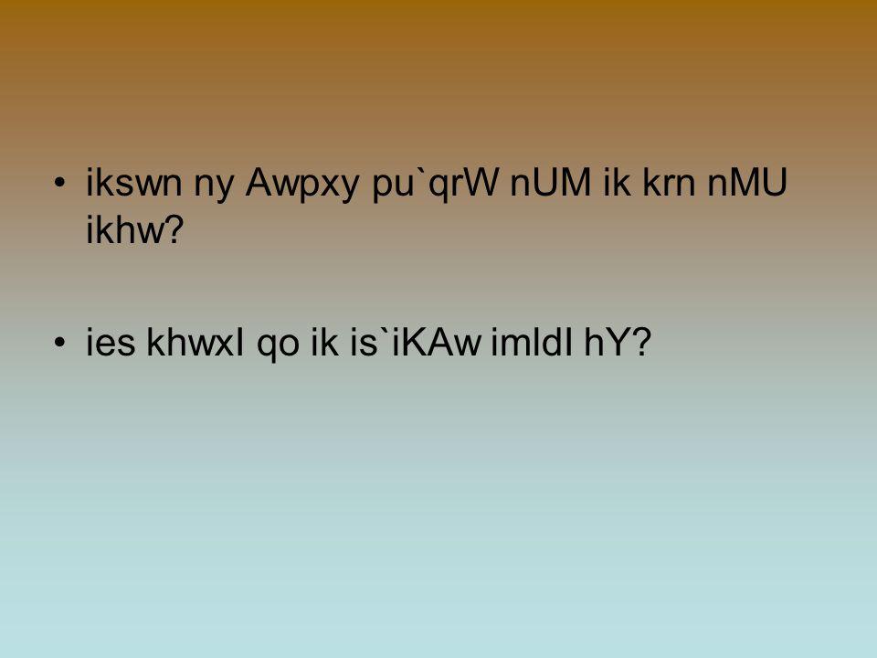 ikswn ny Awpxy pu`qrW nUM ik krn nMU ikhw