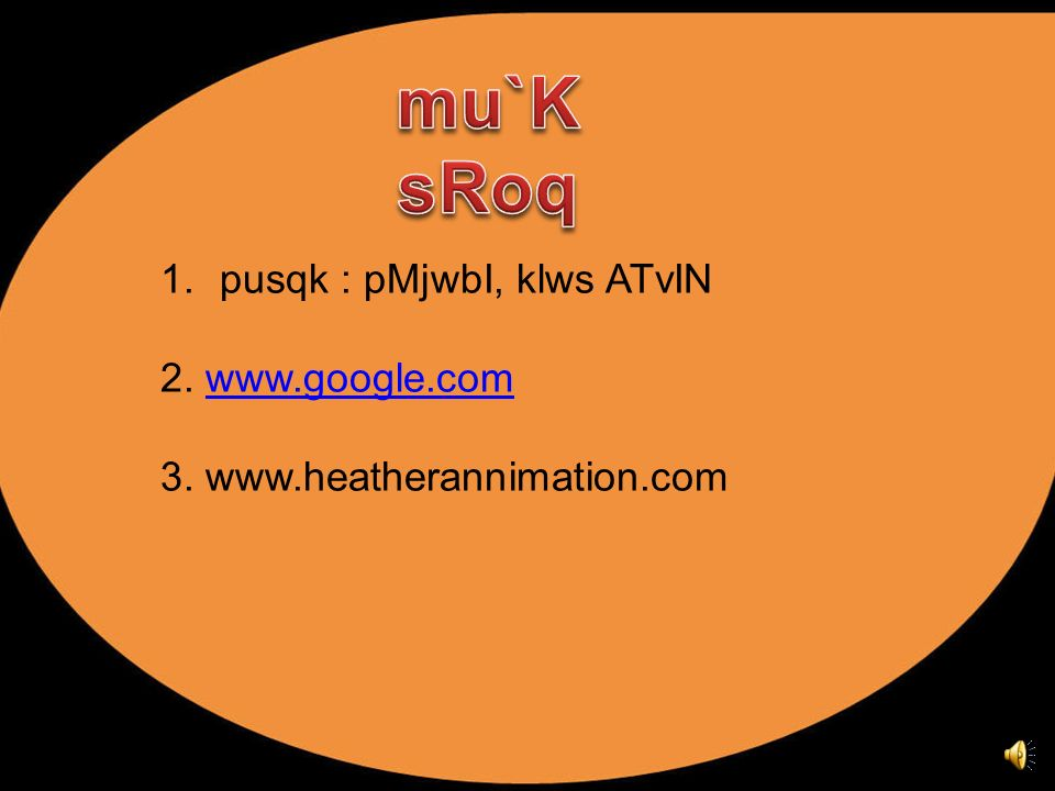 mu`K sRoq pusqk : pMjwbI, klws ATvIN 2. www.google.com