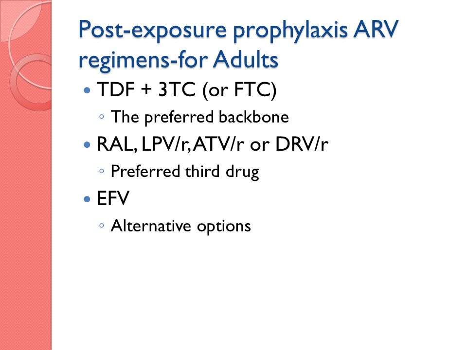 Post-exposure prophylaxis ARV regimens-for Adults