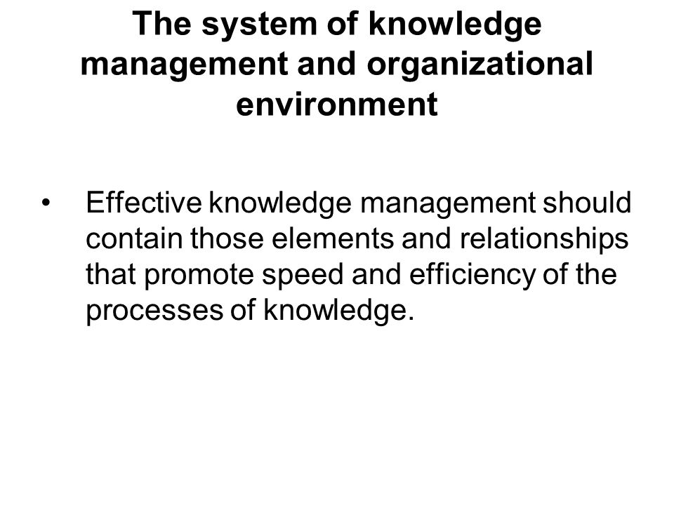 The system of knowledge management and organizational environment