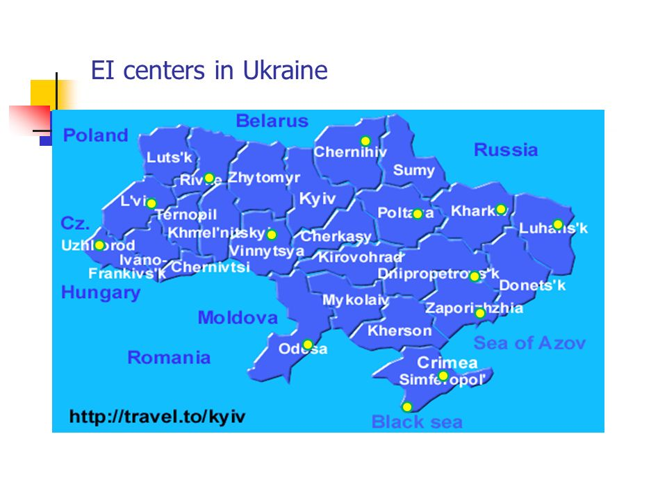 EI centers in Ukraine