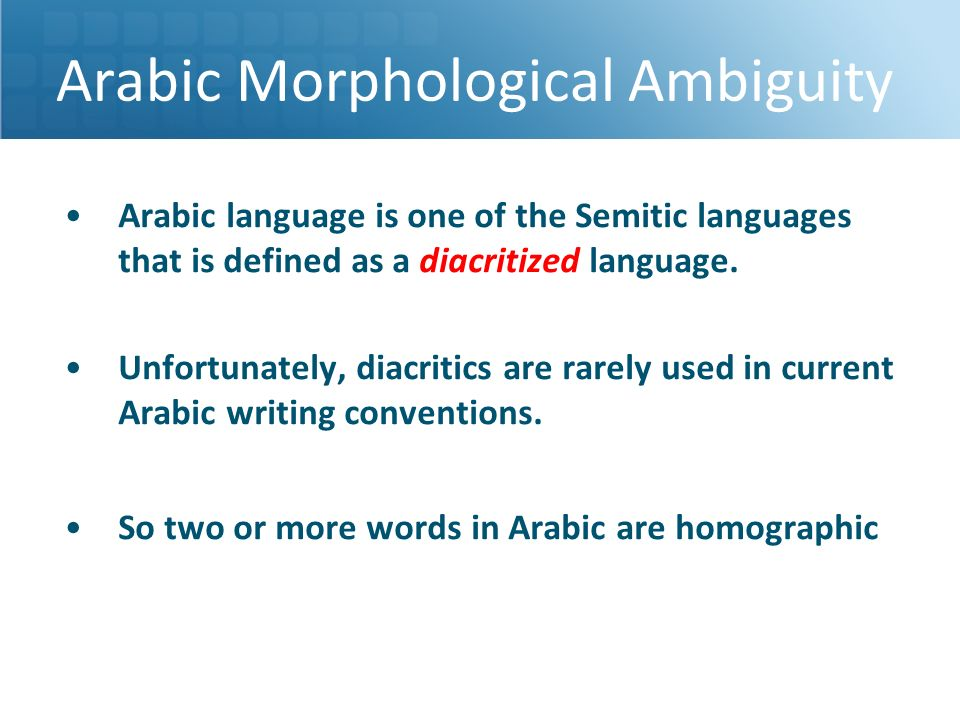 Arabic Morphological Ambiguity