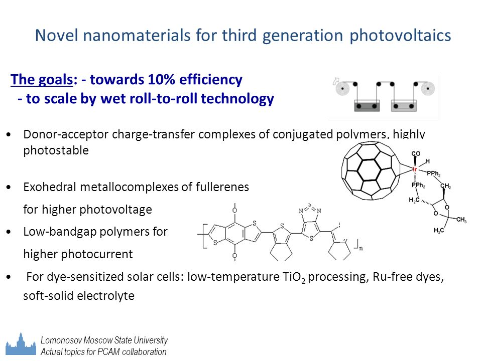 Novel nanomaterials for third generation photovoltaics