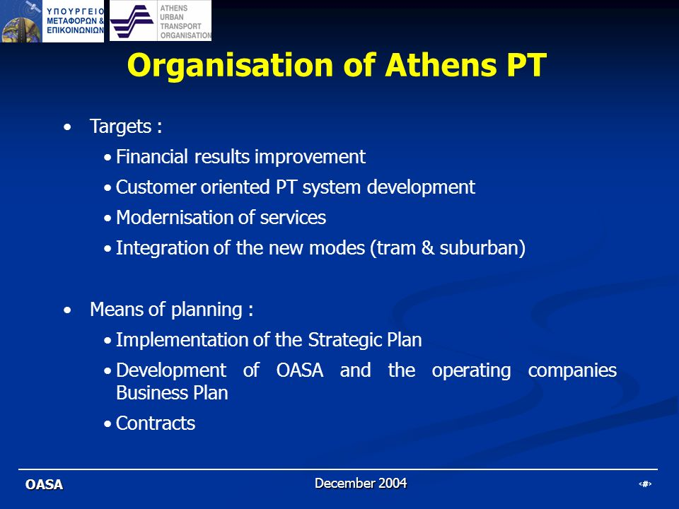 Organisation of Athens PT