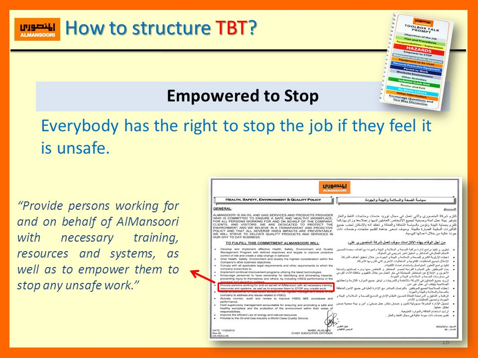 How to structure TBT Empowered to Stop