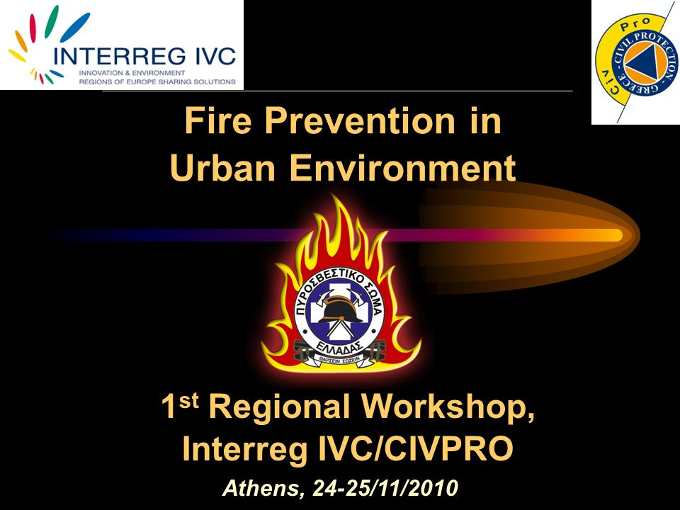 Fire Prevention in Urban Environment