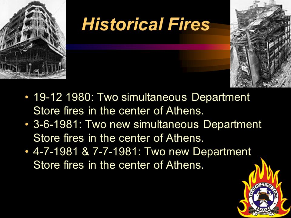 Historical Fires 19-12 1980: Two simultaneous Department Store fires in the center of Athens.
