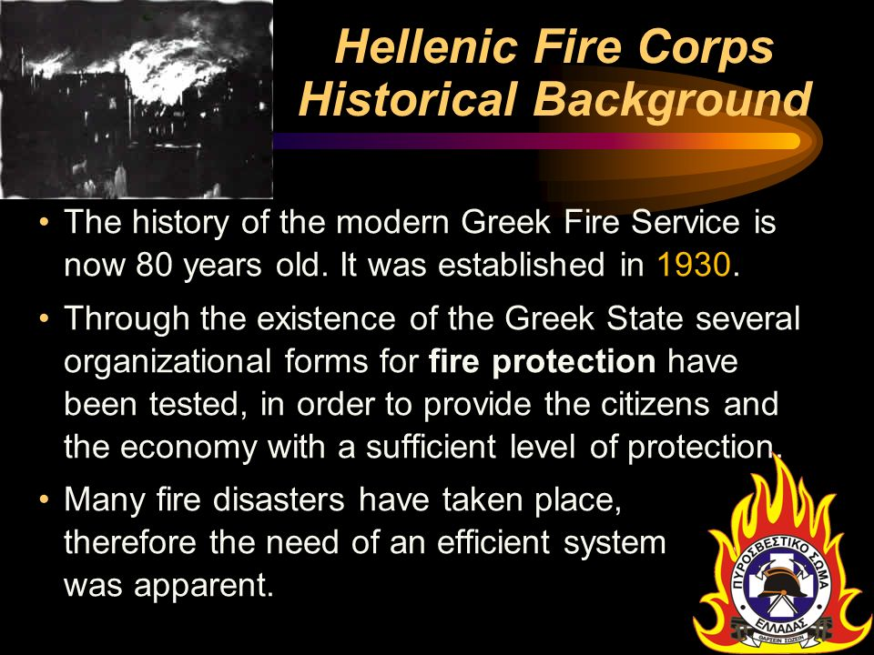 Hellenic Fire Corps Historical Background