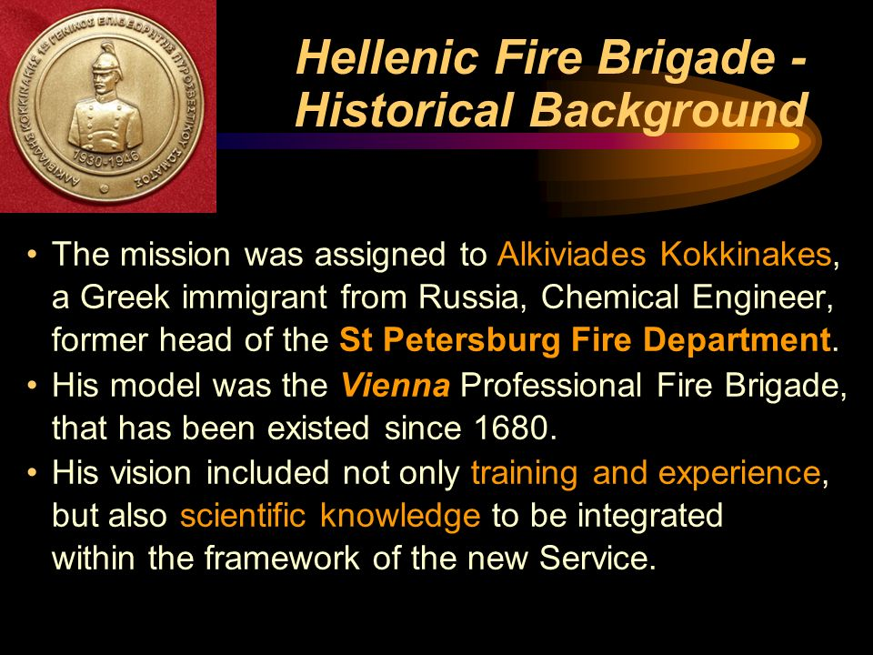 Hellenic Fire Brigade - Historical Background