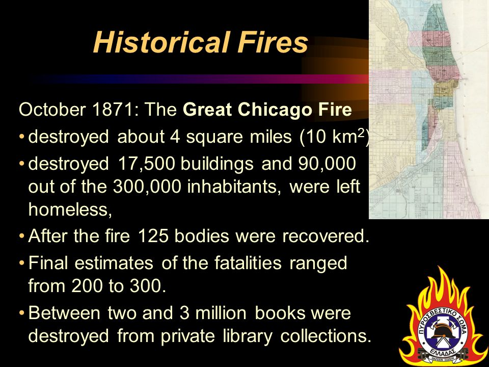 Historical Fires October 1871: The Great Chicago Fire. destroyed about 4 square miles (10 km2)