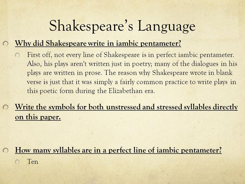 What plays did William Shakespeare write?