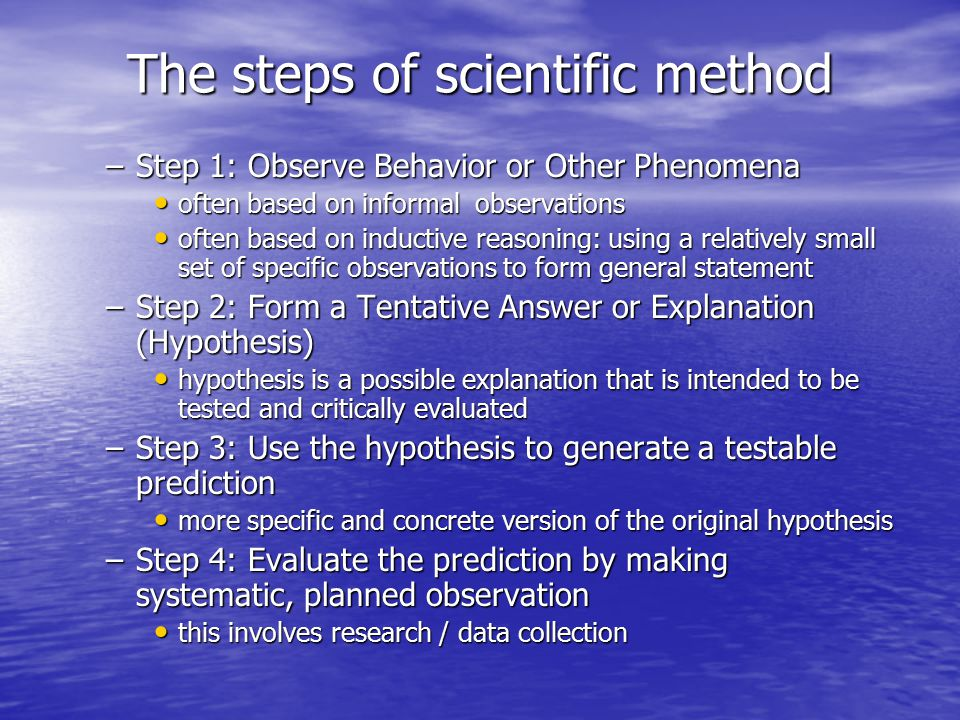 The steps of scientific method
