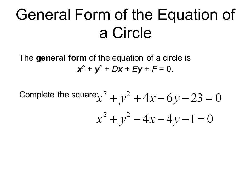 Distance and Midpoint Formulas; Circles - ppt video online download