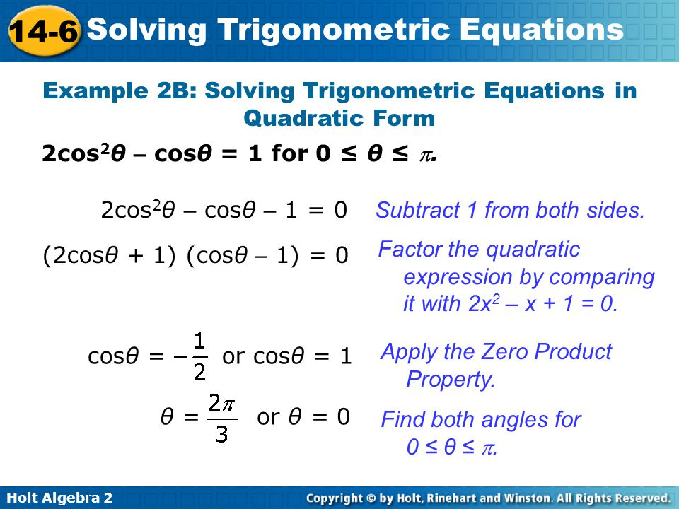 comparing properties of trig functions essay Trigonometry calculator  the graph and properties of y  systems of trigonometric equations how to calculate solutions of systems of sine and cosine functions.