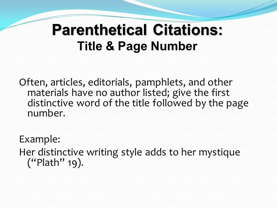parenthetical essay