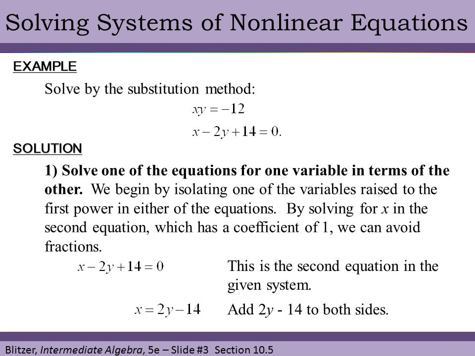 105 Systems of Nonlinear Equations in Two Variables ppt video – Systems of Nonlinear Equations Worksheet