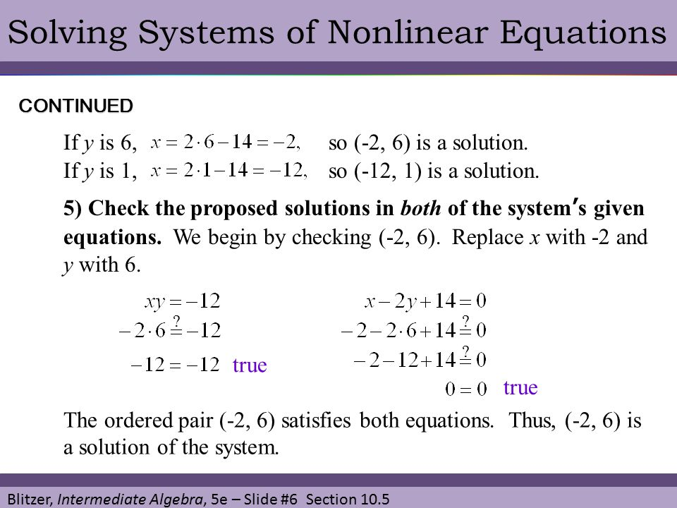 Systems Of Nonlinear Equations In Two Variables Jennarocca – Systems of Nonlinear Equations Worksheet