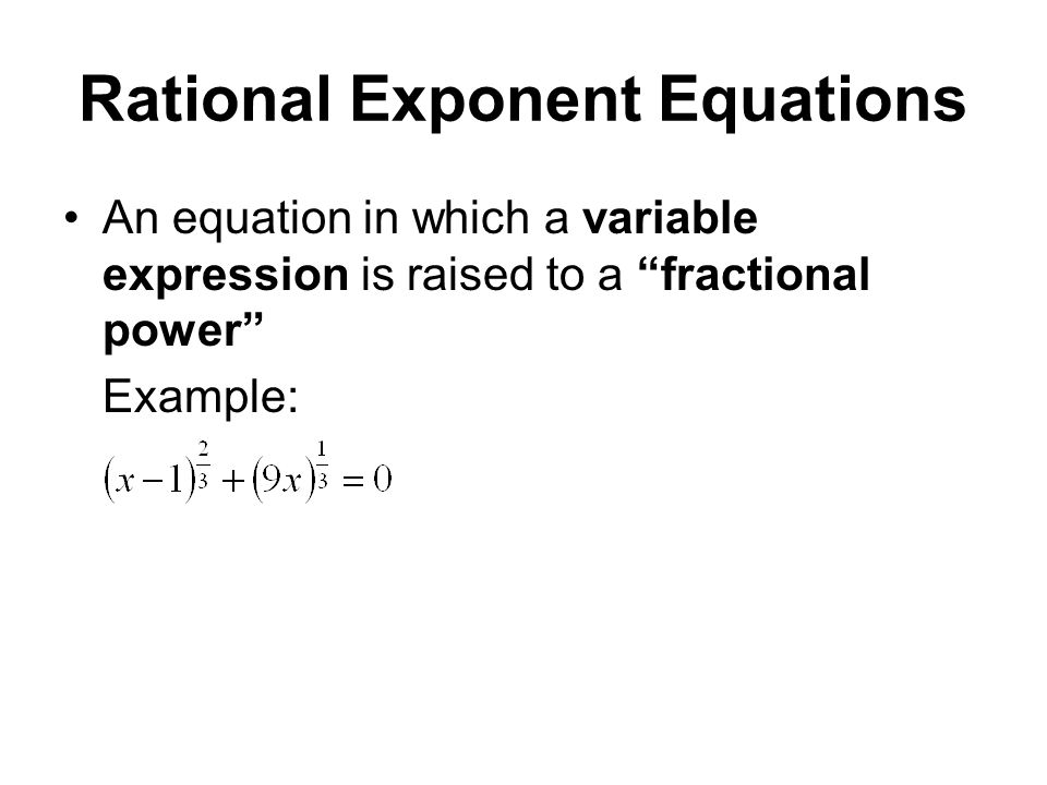 how to solve equation with variable in exponent