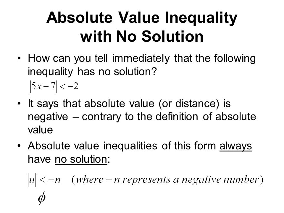 how to solve a double inequality with an absolute value