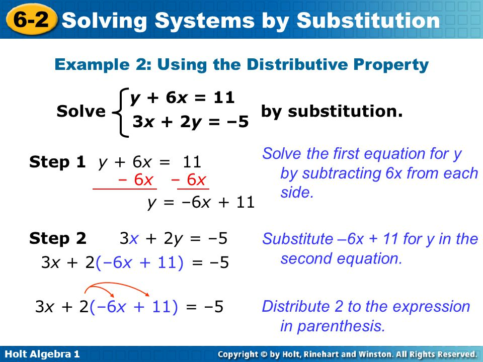 Example 2: Using the Distributive Property