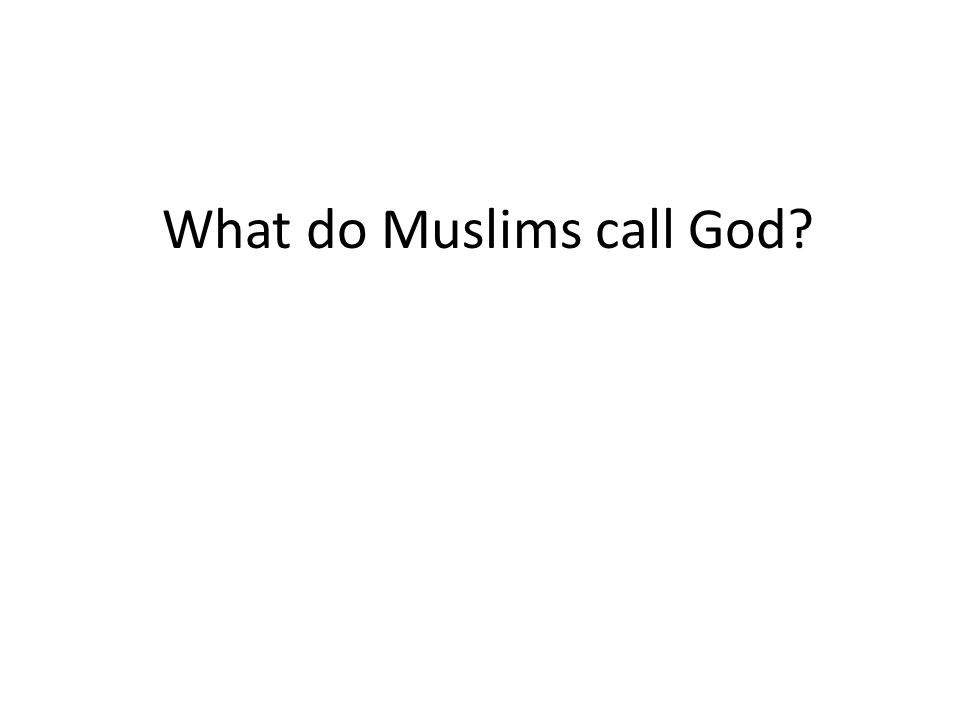 What do Muslims call God