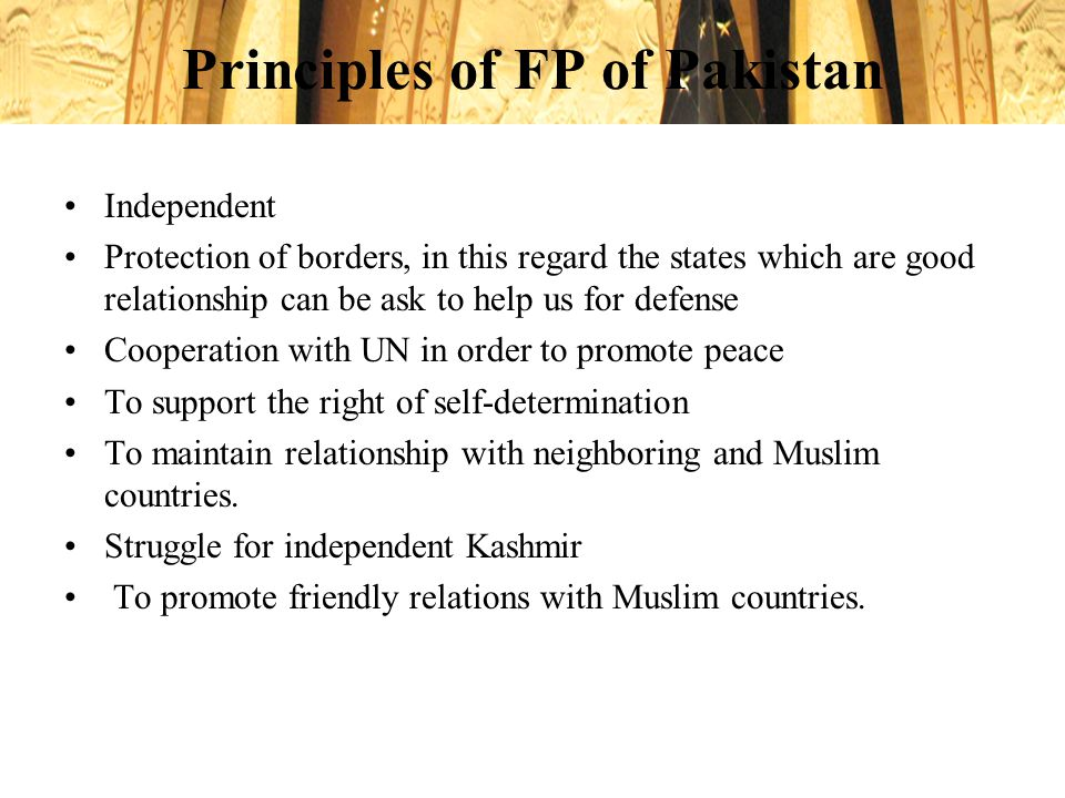 Principles of FP of Pakistan